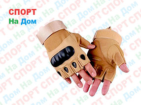 Перчатки тактические без пальцев (цвет коричневый)
