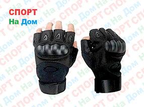 Перчатки тактические без пальцев (цвет черный)