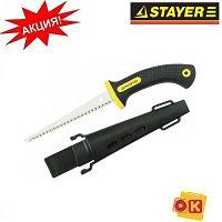 "Ножовка по гипсокартону, STAYER ""PROFI"" 2-15170"