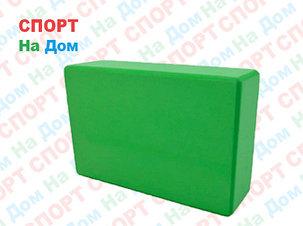 Опорный блок (кирпич) для йоги, фитнеса и гимнастики (цвет зеленый), фото 2