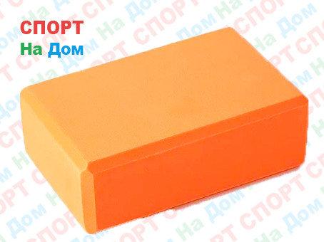 Опорный блок (кирпич) для йоги, фитнеса и гимнастики (цвет оранжевый), фото 2