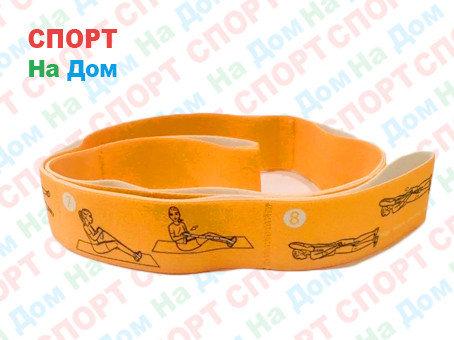 Резинка для фитнеса и йоги (цвет оранжевый), фото 2