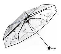 Зонт складной прозрачный Paris, фото 1