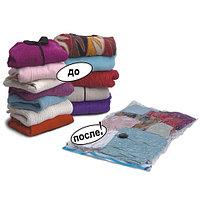 Вакуумные пакеты с клапаном для компактного хранения одежды [ароматизированные] (50x60 см)