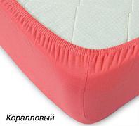 Простынь на резинке из трикотажной ткани от Текс-Дизайн (90х200 см / Коралловый)