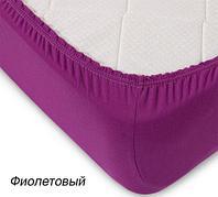 Простынь на резинке из трикотажной ткани от Текс-Дизайн (120x200 см / Фиолетовый)