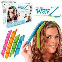 Бигуди Hair Wavz