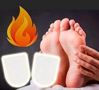 Грелки для ног самонагревающиеся «Самогревы»