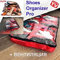 Органайзер для 12 пар обуви SHOES ORGANIZER PRO с вентиляцией (Красный)