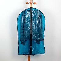 Чехол прозрачный на молнии «Доляна» для хранения одежды (95х60 см), фото 1