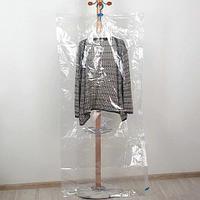 Вакуумный пакет с вешалкой PRIMA DOPO для хранения одежды (145х70 см)