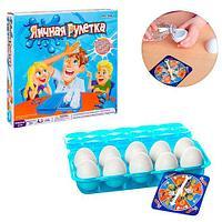 Настольная игра-рулетка водная для детей и взрослых «Яичная рулетка»