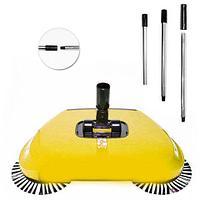 Веник автоматический с тремя щётками для уборки Magic Sweeper (Желтый), фото 1