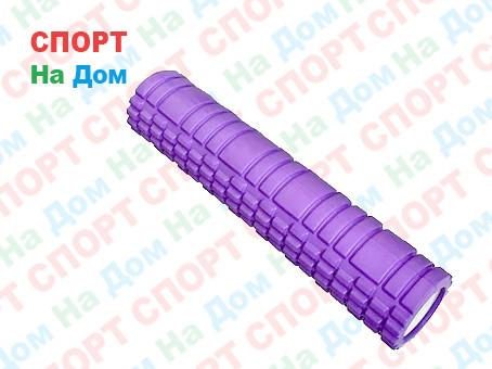 Массажный валик (ролик) для фитнеса и йоги 62 см (цвет фиолетовый)
