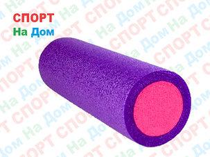 Массажный валик (ролик) для фитнеса и йоги 45 см (цвет фиолетовый), фото 2
