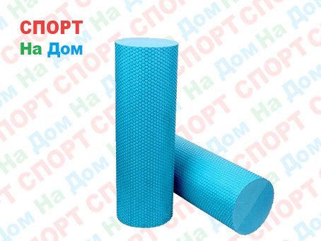 Массажный валик (ролик) для фитнеса и йоги 90 см (цвет голубой), фото 2
