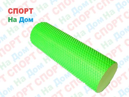 Массажный валик (ролик) для фитнеса и йоги 45 см (цвет зеленый)