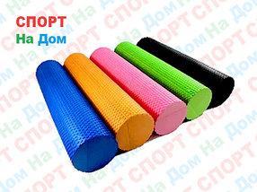 Массажный валик (ролик) для фитнеса и йоги 45 см (цвет желтый)