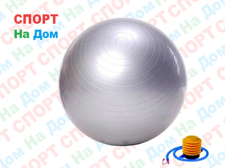 Мяч для фитнеса фитбол 75 см Marque Gym Ball (цвет серый)