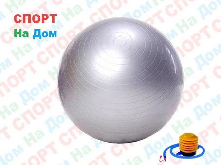 Мяч для фитнеса фитбол 75 см Marque Gym Ball (цвет серый), фото 2