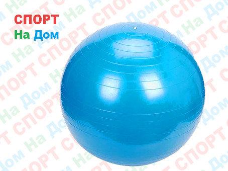 Мяч для фитнеса фитбол 75 см Marque Gym Ball (цвет синий), фото 2