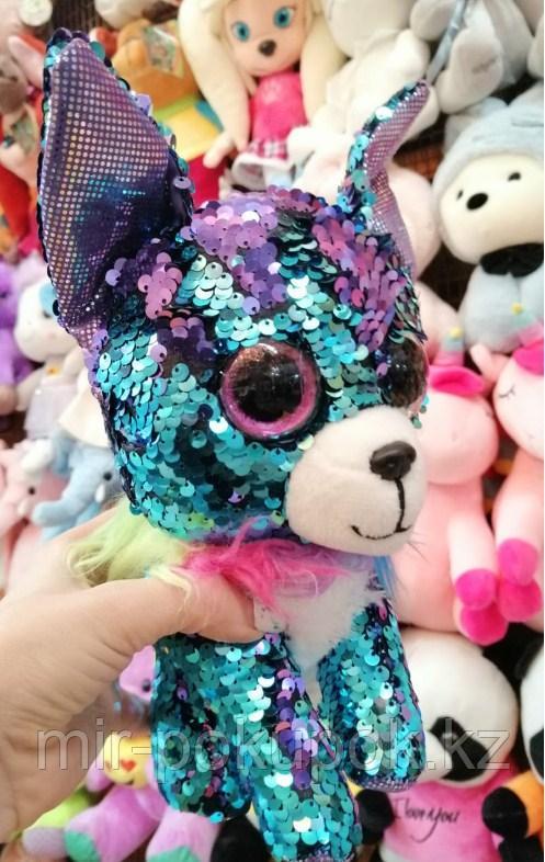 Мягкая игрушка Собака с пайетками 25 см