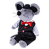 Мягкая игрушка Мышь в костюме, 26см Символ 2020 года.