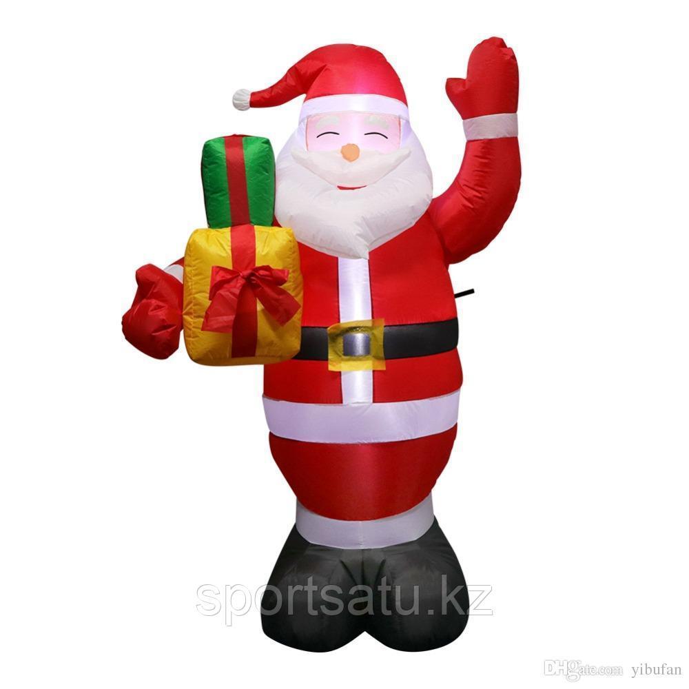 Надувные Новогодние фигуры Дед Мороз 2,5м