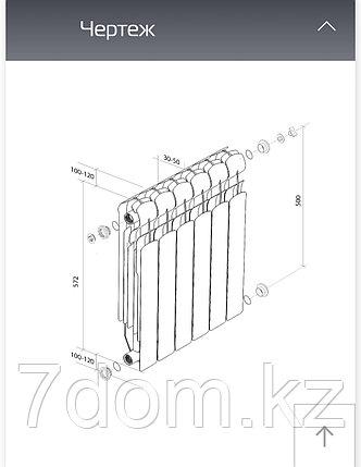 Батарея для квартиры Indigo Super 500, фото 2