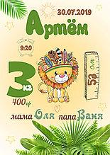 Метрика в Алматы