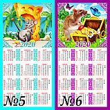 Календарь-магнит, фото 4