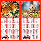 Календарь-магнит, фото 5