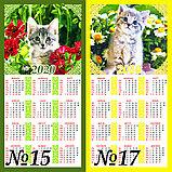 Календарь-магнит, фото 6