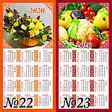 Календарь-магнит, фото 7