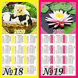 Календарь-магнит, фото 8