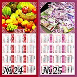 Календарь-магнит, фото 9