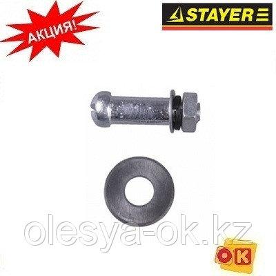 Режущий элемент STAYER для плиткорезов, 16 / 1,5мм  арт. 3303-хх,, фото 2