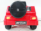 Красный электромобиль на гелевых колесах Гелендваген 4WD! Mercedes G55AMG! Машинка! Электрокар!, фото 2