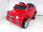Красный электромобиль на гелевых колесах Гелендваген 4WD! Mercedes G55AMG! Машинка! Электрокар!, фото 4