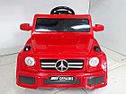Красный электромобиль на гелевых колесах Гелендваген 4WD! Mercedes G55AMG! Машинка! Электрокар!, фото 8