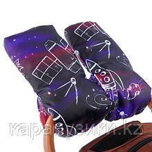 Муфта  для коляски варежки космос