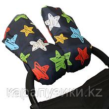 Муфты для колясок  варежки звезды