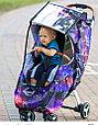 Дождевик для  коляски космос, фото 7