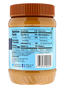 Fifty 50, Арахисовое масло с низким гликемическим индексом, хрустящее, 18 унций (510 г), фото 2