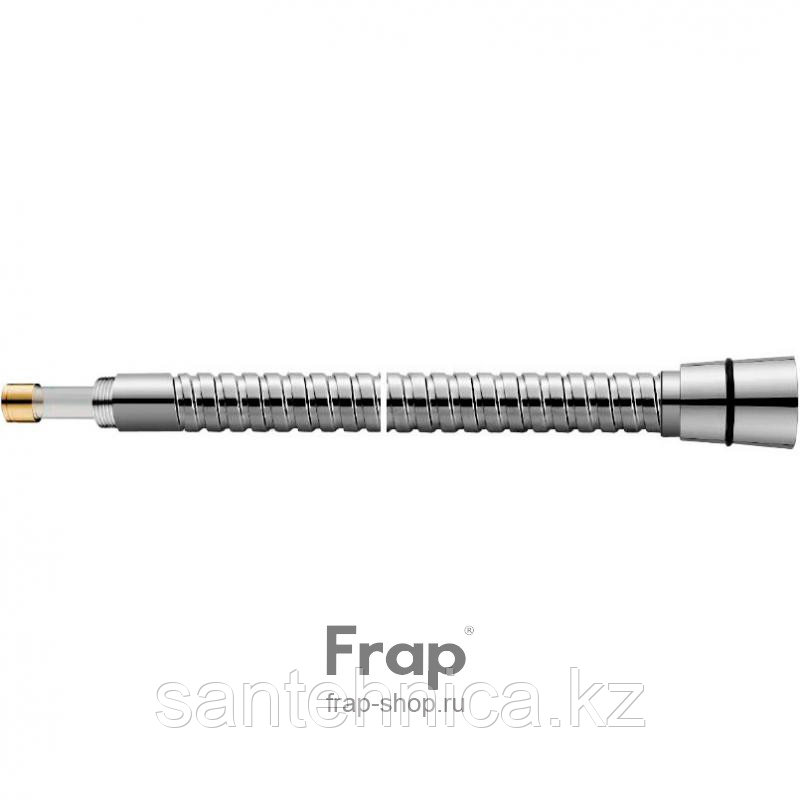 FRAP F47 Шланг для душа выдвижной 150 см