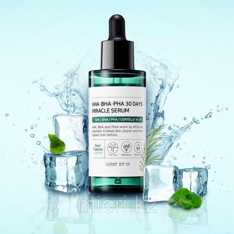 Двухфазный сeрум для проблемной кожи Some By Mi AHA-BHA-PHA 30 Days Miracle Serum
