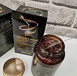 Омолаживающая сыворотка с пептидами и золотом FarmStay 24K Gold & Peptide Solution Prime Ampoule, фото 4
