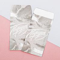 Пакетик подарочный «Подарок для тебя», 8 × 15 см, фото 1