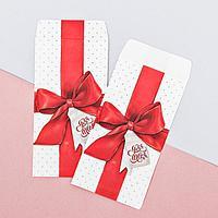 Пакетик подарочный «Для тебя», 8 × 15 см, фото 1
