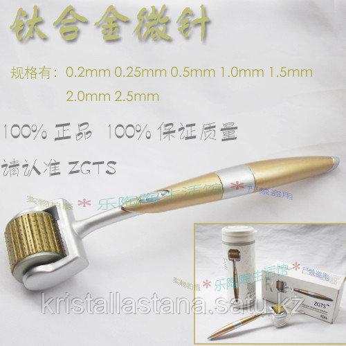 Мезороллер 0,2 мм